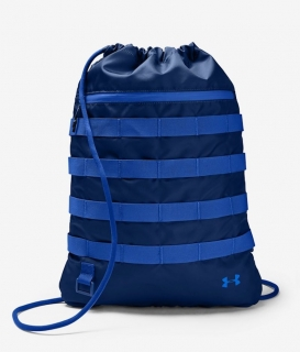 Vak Under Armour Sportstyle Sackpack-BLUE
