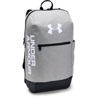 Batoh Under Armour Patterson Backpack-GREY