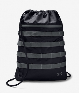 Vak Under Armour Sportstyle Sackpack-BLACK