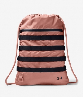 Vak Under Armour Sportstyle Sackpack-BROWN